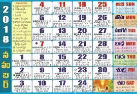 November Calendar 2018 Hindu Panchang