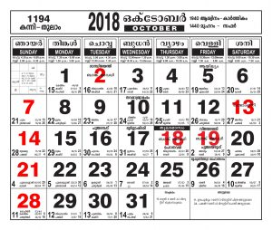 October 2018 Calendar Malayalam