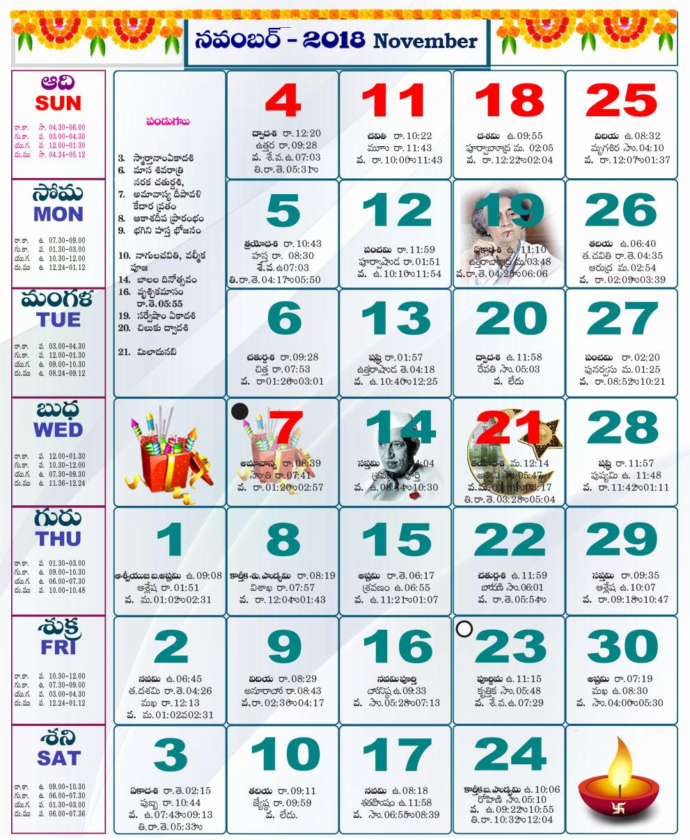 Tamil Calendar November 2018