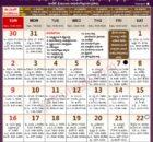December 2018 Calendar Telugu