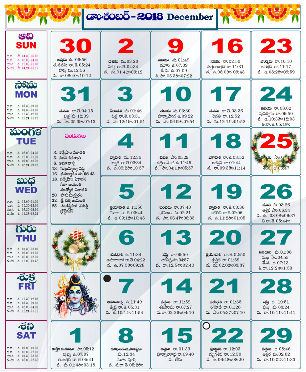 Monthly December 2018 Calendar Telugu