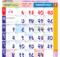 Calendar January 2019 Marathi