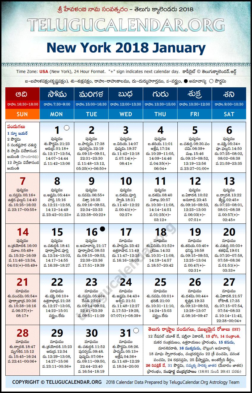January 2019 Calendar Telugu Festival