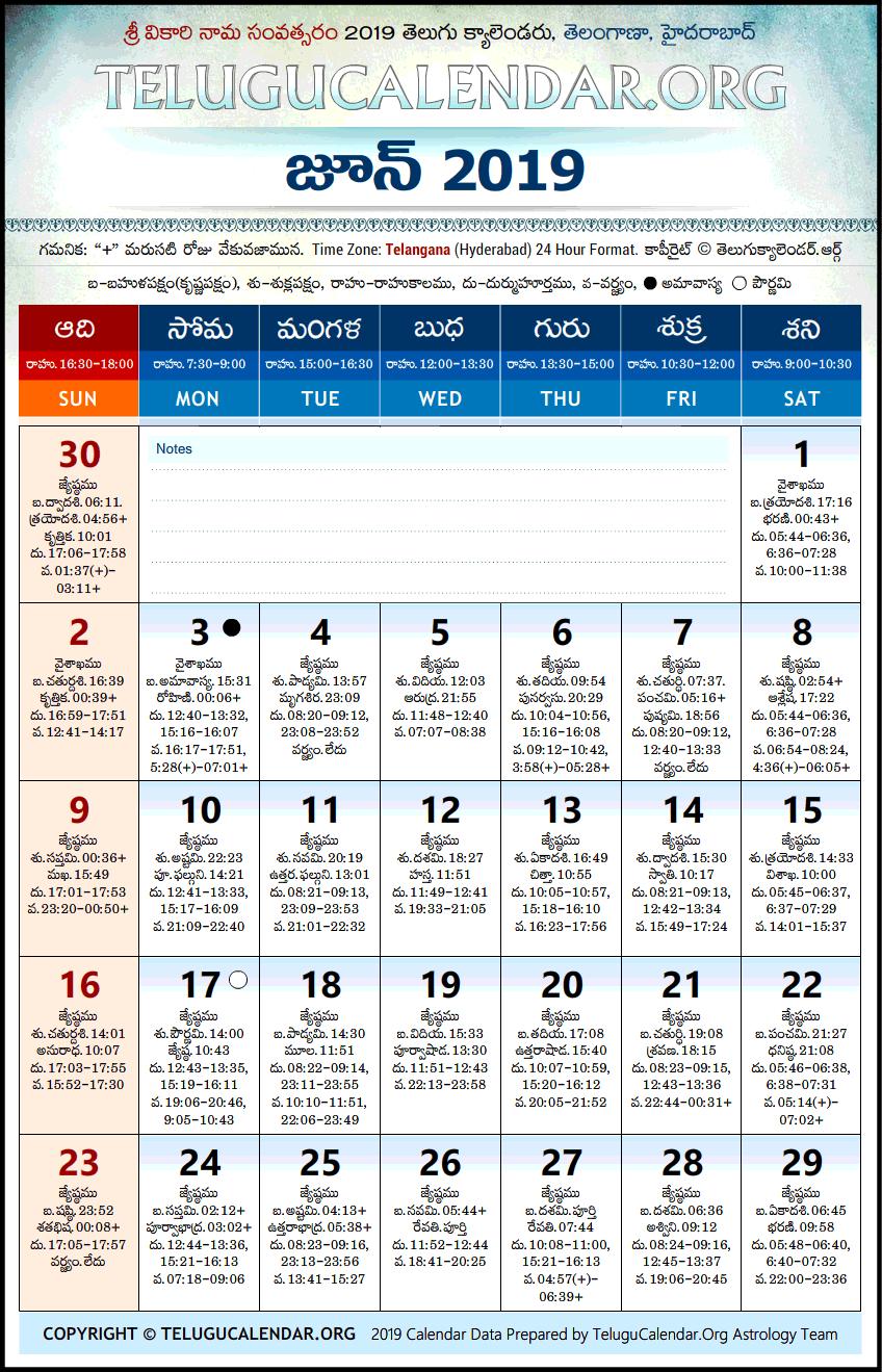 January 2019 Calendar Telugu Panchangam