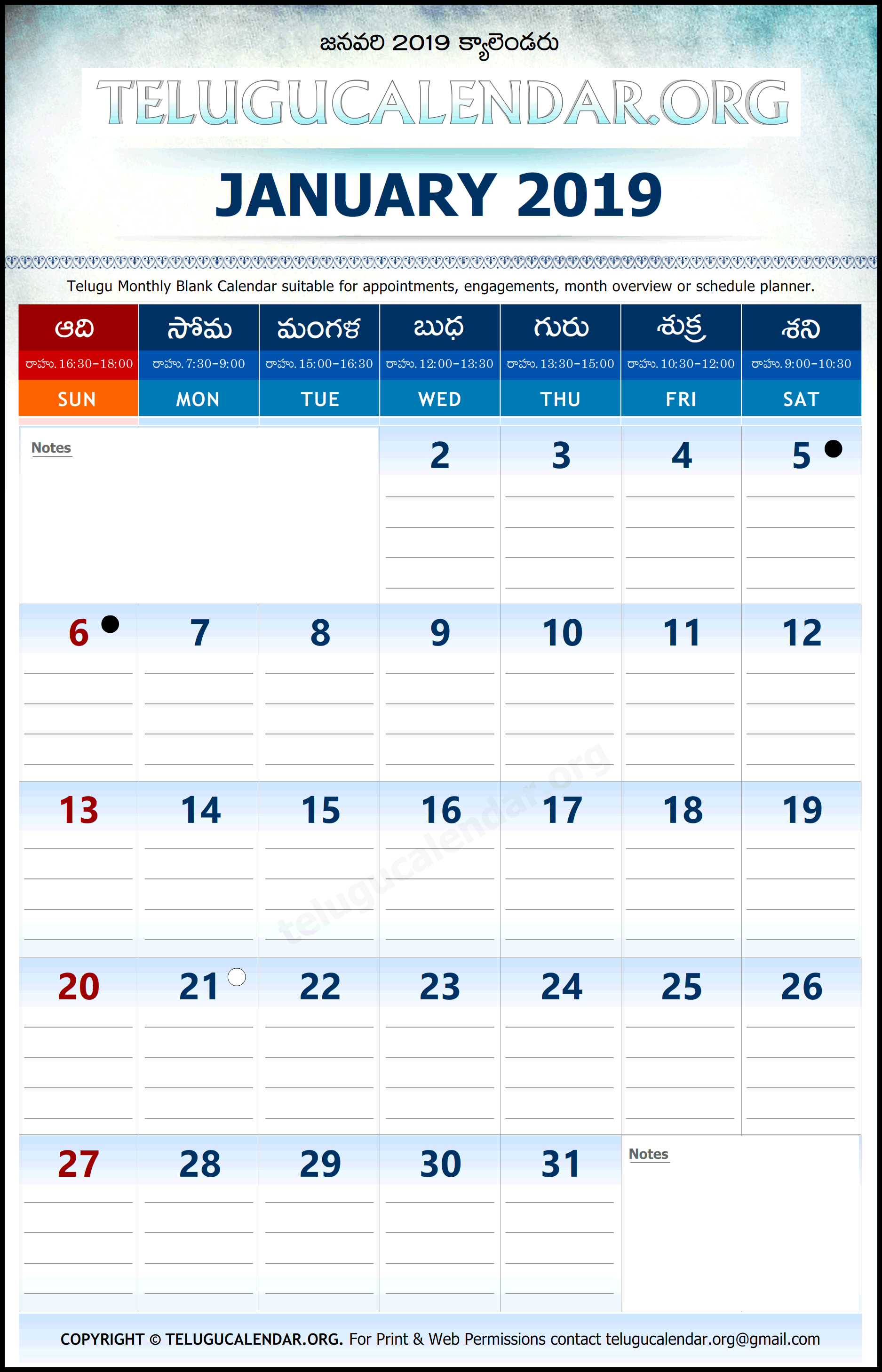 January 2019 Telugu Calendar Planner