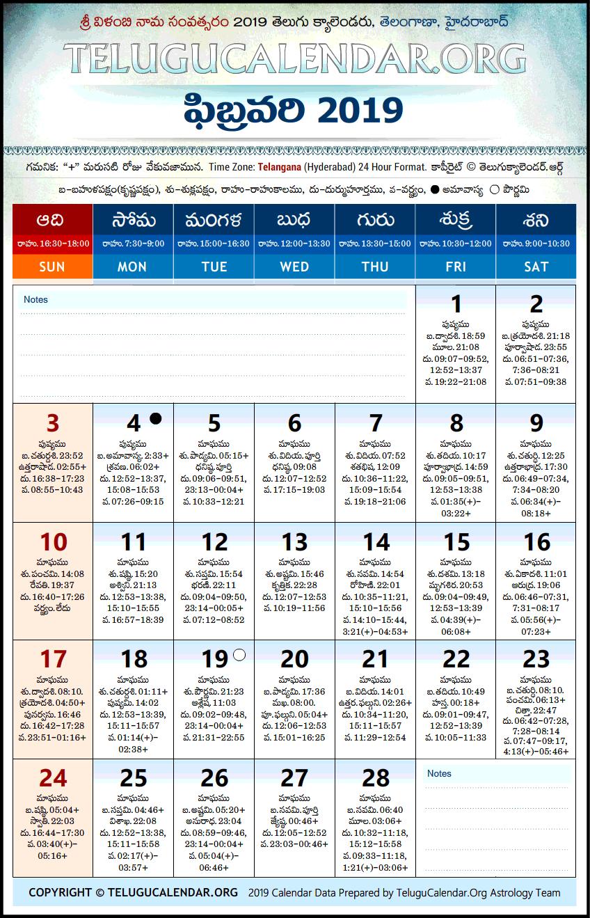 February 2019 Calendar Telugu