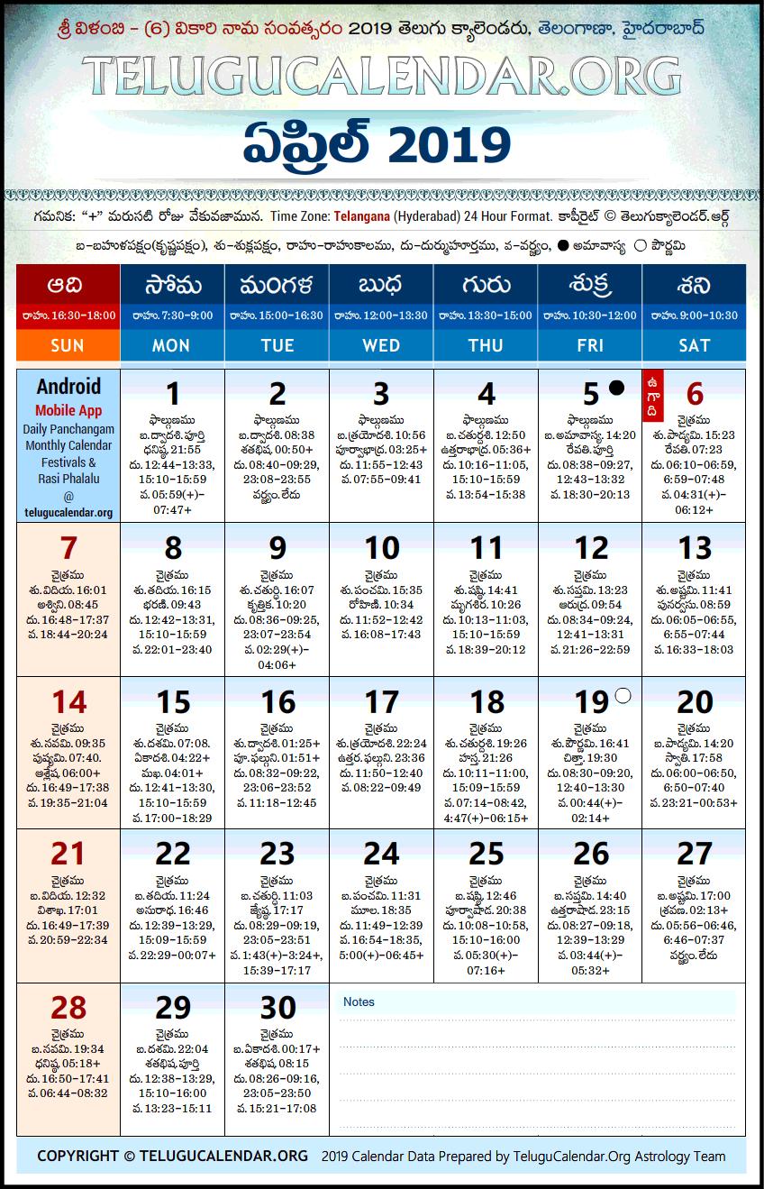 April 2019 Calendar Hindu Panchang