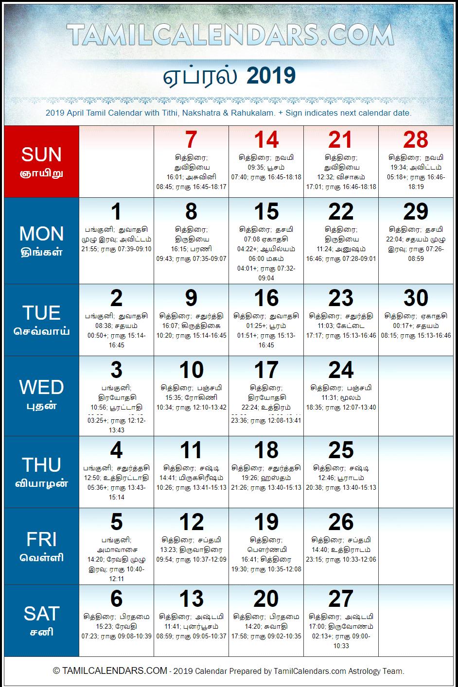 April 2019 Tamil Calendar