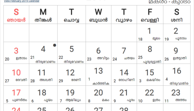 June 2019 Indian Calendar with Holidays