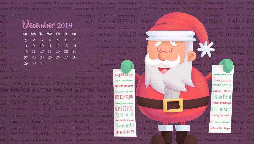 December 2019 Wallpaper Screensaver